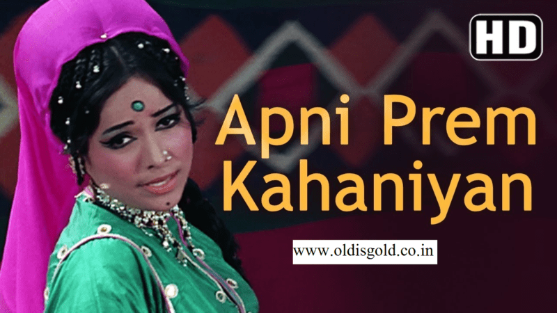 Apni Prem Kahaniyan-oldisgold.co.in