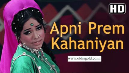 Apni Prem Kahaniyan
