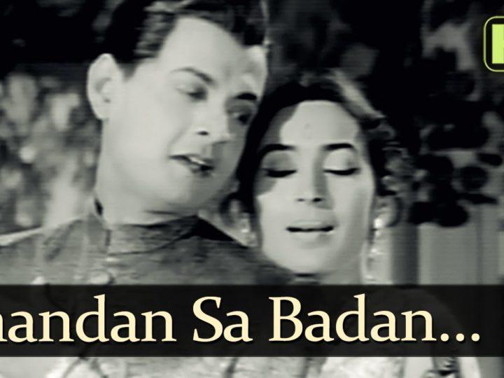 Chandan Sa Badan (MaleVersion) (HD) - Saraswatichandra - Nutan - Manish - Bollywood Evergreen Songs_O_www.oldisgold.co.in