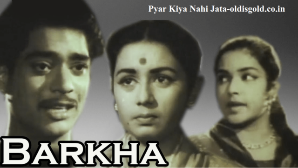 Pyar Kiya Nahi Jaata
