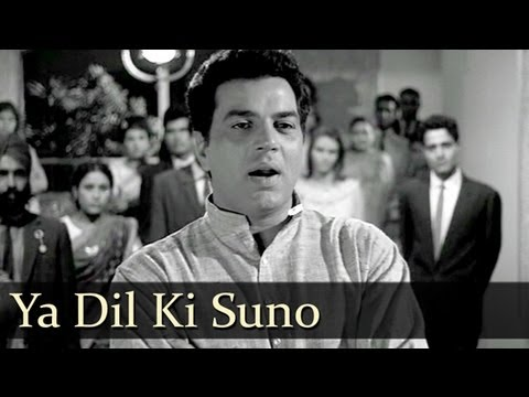 Ya Dil Ki Suno - oldisgold.co.in