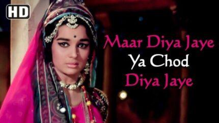 Maar Diya Jaye Ki Chhod