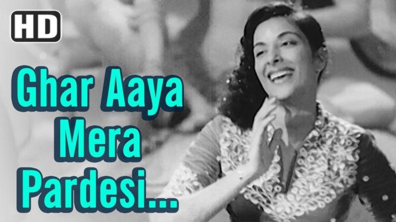 Ghar Aaya Mera Pardesi-Lata Mangeshkar-www.oldisgold.co.in