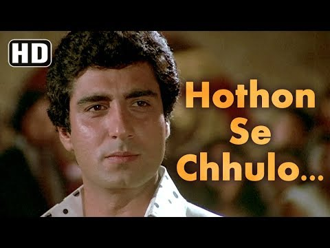 Download MP3 and Lyrics Hothon Se Chhulo Tum | Prem Geet Songs | Raj Babbar | Anita Raj | Jagjit Singh|Ghazal|Old is Gold songs