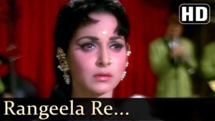 Rangeela Re Tere Rang Mein – Prem Pujari | Lata Mangeshkar Evergreen Hits – Old is Gold songs