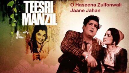 O Haseena Zulfonwali Jaane Jahan- Teesri Manzil| Mohd Rafi and Asha Bhosle Evergreen Hits – Old is Gold songs