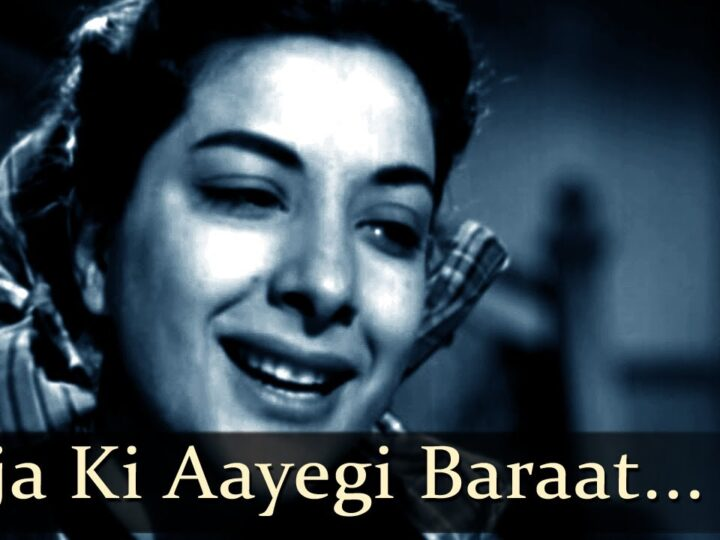 Raja Ki Aayegi Baraat_Raj Kapoor and Nargis_Aah-www.oldisgold.co.in