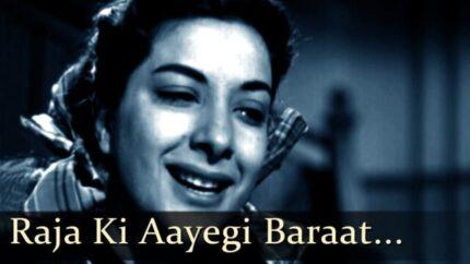Raja Ki Aayegi Baraat | Raj Kapoor | Nargis | Aah| Lata Mangeshkar Evergreen Hits – Old is Gold songs