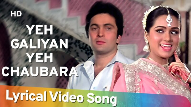 Yeh Galiyan Yeh Chaubara Yahan Aana Na Dobara - Prem Rog - Lata Mangeshkar hit songs-Oldisgold.co.in