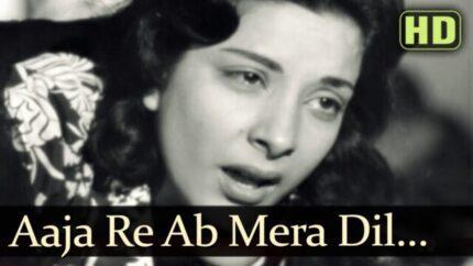 Aa Ja Re Ab Mera Dil Pukara