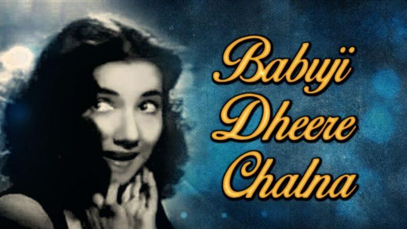 Babuji Dheere Chalna-Aar Paar-Geeta Dutt-Shakeela-wwwoldisgoldcoin