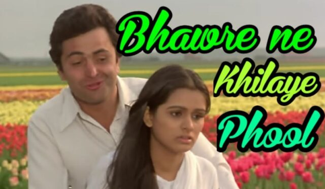 Bhanwre Ne Khilaya Phool- Prem Rog| Lata Mangeshkar Evergreen Hits – Old is Gold songs