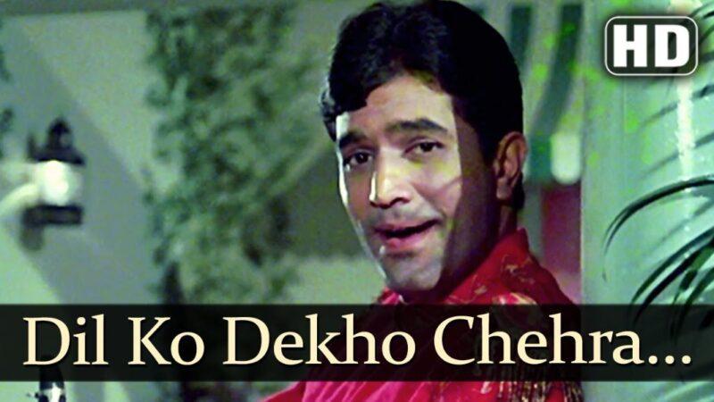Dil Ko Dekho Chehra - Sachha Jhutta - Kishore Kumar - www.oldisgold.co.in