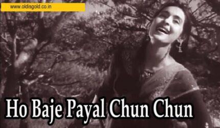 Listen Baje Payal Chun Chun MP3 Song from movie Chhalia by Lata Mangeshkar – Old is Gold songs