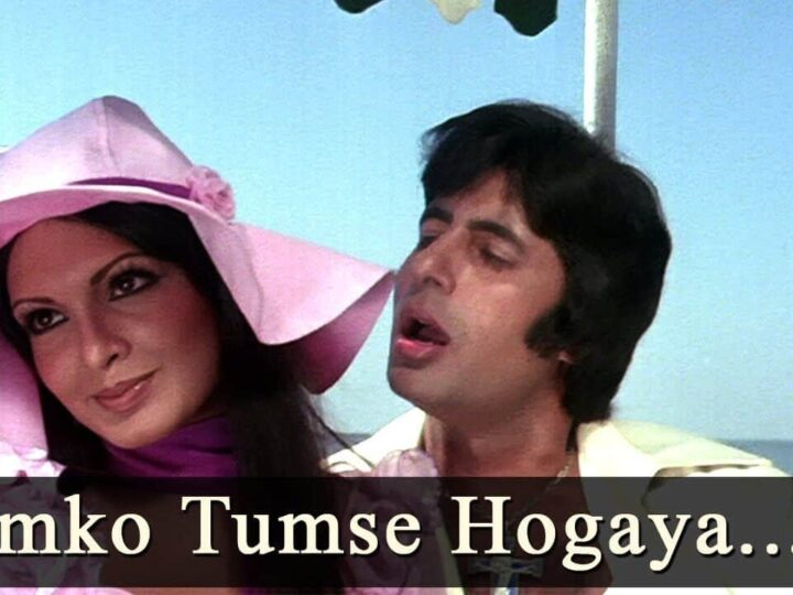 Humko Tumse Ho Gaya Hai Pyar Amar Akbar Anthony -oldisgold.co.in