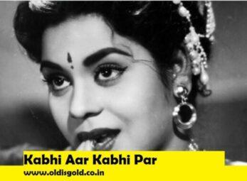 Kabhi Aar Kabhi Paar Laga