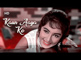 Kaun Aaya Ki Nigahon Main-Waqt-Asha Bhosle-www.oldisgold.co.in