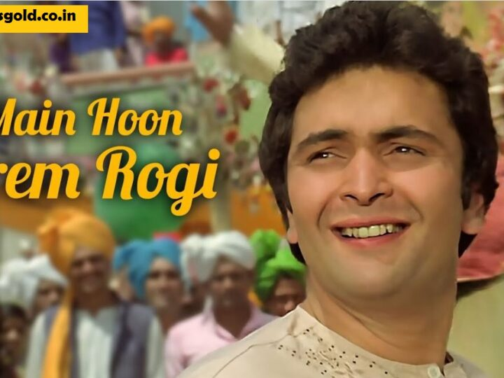 Main Hoon Prem Rogi-Prem Rog-Rishi Kapoor-Suresh Wadkar-oldisgoldcoin