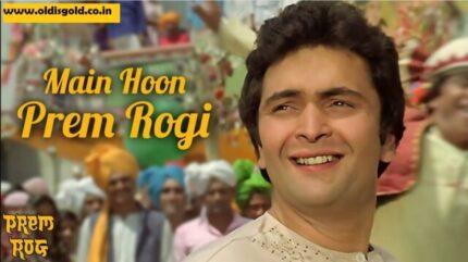 Main Hoon Prem Rogi- Prem Rog| Suresh Wadker Evergreen Hits – Old is Gold songs