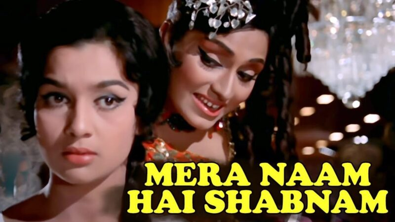 Mera Naam Hai Shabnam-Kati Patang-Asha Parekh Bindu Rajesh Khanna-Asha Bhosle-www.oldisgold.co.in