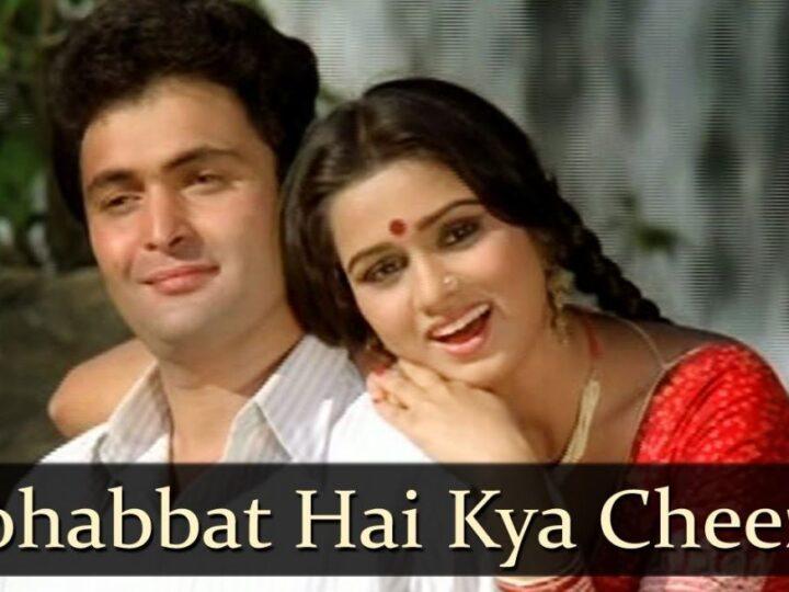Mohabbat Hai Kya Cheez- Prem Rog-Rishi Kapoor and Padmini Kolhapuri-wwwoldisgoldcoin