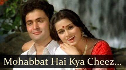 Mohabbat Hai Kya Cheez- Prem Rog| Lata Mangeshkar Evergreen Hits – Old is Gold songs