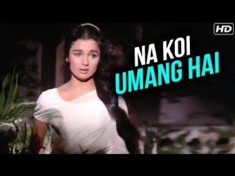 Na Koi Umang Hai-Kati Patang-Asha Parekh-Lata Mangeshkar-wwwoldisgoldcoin
