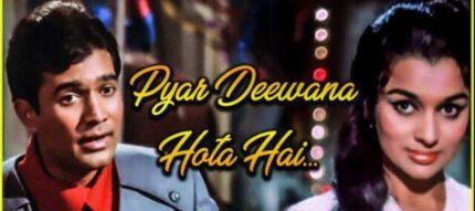 Pyar Deewana Hota Hai
