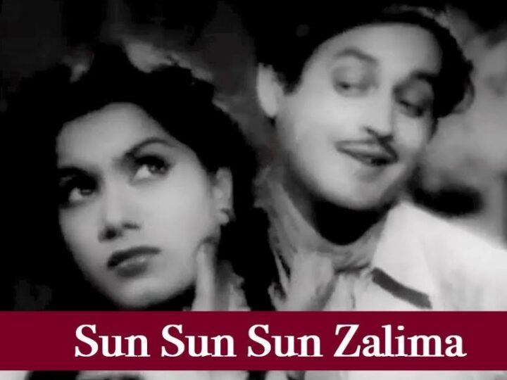 Sun Sun Sun Zalima - Aar Par -Mohammed Rafi-www.oldisgold.co.in