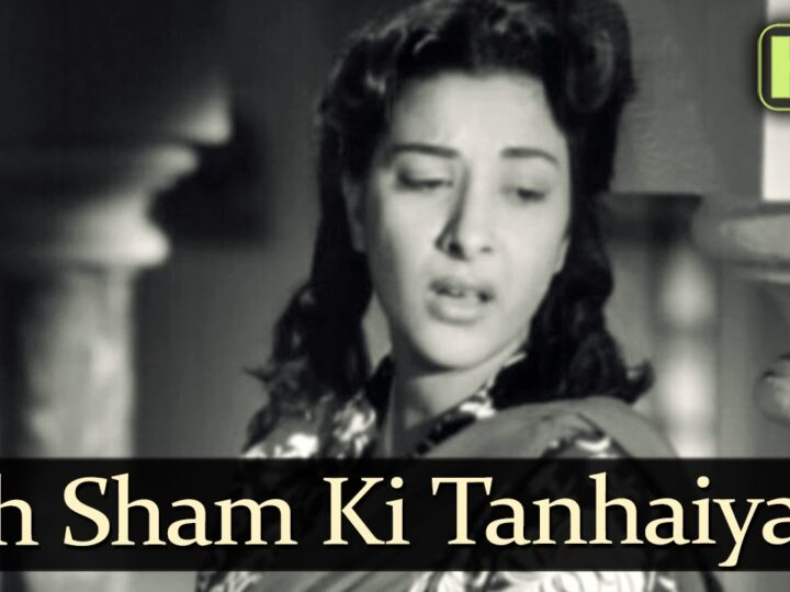 Yeh Sham Ki Tanhaiyan- oldisgold.co.in