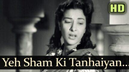 Yeh Sham Ki Tanhaiyan | Raj Kapoor | Nargis | Aah| Lata Mangeshkar Evergreen Hits – Old is Gold songs