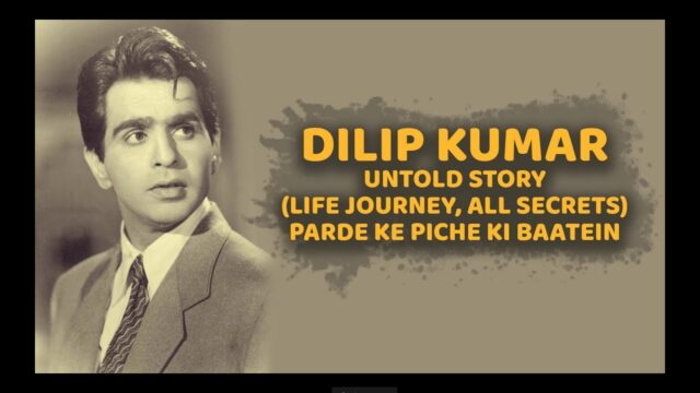 Untold stories about Dilip Kumar – Old is Gold