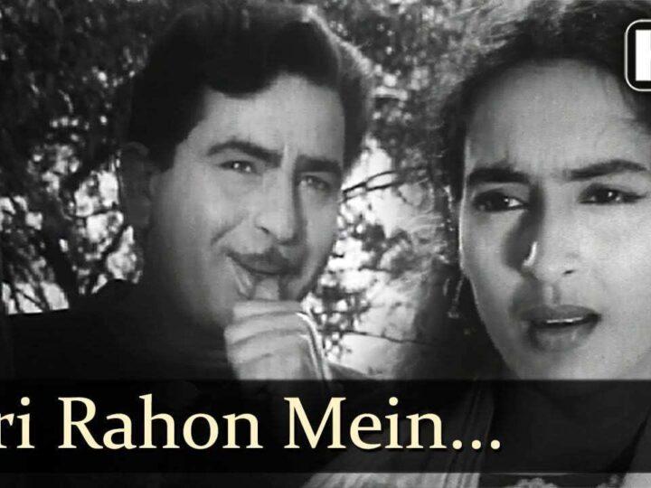 teri-rahon-mein-khade-hai-oldisgold.co.in