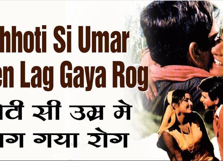 Choti Si Umar Mein - Saira Banu Dilip Kumar Bairag Lata Mangeshkar www.oldisgold.co.in