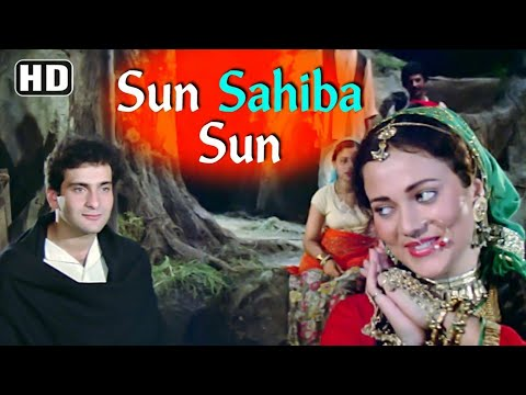 Sun Saiba Sun – Lata Mangeshkar Hits | Old is Gold Songs