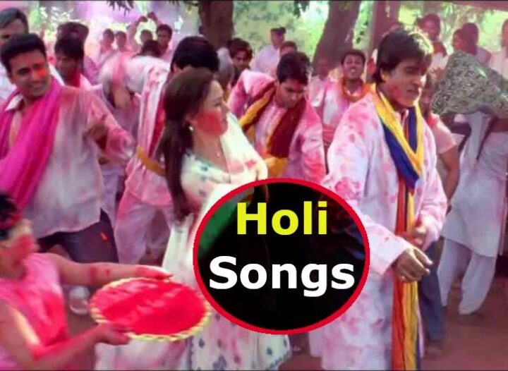 Holi Songs-www.oldisgold.co.in