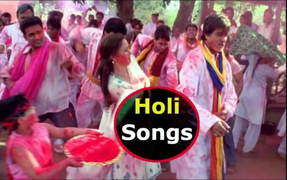 Holi Dance Songs – Vol 1