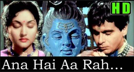 Aana Hai Toh Aa Raah- Naya Daur (1957) Dilip Kumar Vyjayanthimala Mohammed Rafi oldisgold.co.in