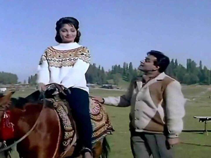 ae-nargis-e-mastana-arzoo-mohammed Rafi-Rajendra Kumar Sadhana oldisgold.co.in